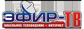 Эфир-ТВ Логотип